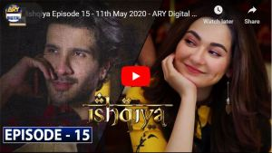 Ishqiya Episode 15 ARY Digital Drama