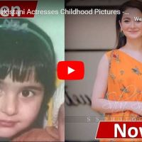 Famous Pakistani Actresses Childhood Pictures - Then and Now