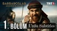 babaroslar-episode-1-Urdu-subtitles