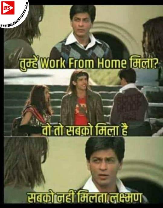 Lockdown Memes India Telugu