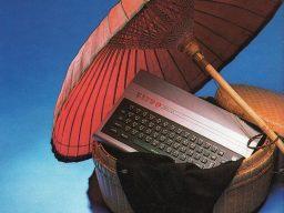Kleines Geheimnis: der BIT 90 aus Taiwan war auch in der Lage Atari- und Colecovision-Software zu nutzen. (Bild: Vogel-Verlag)