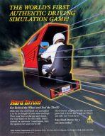 Werbung für Hard Drivin'. (Bild: Atari)