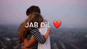 Jab Dil Toot Ta Hai To New heart- touching shayari New WhatsApp status