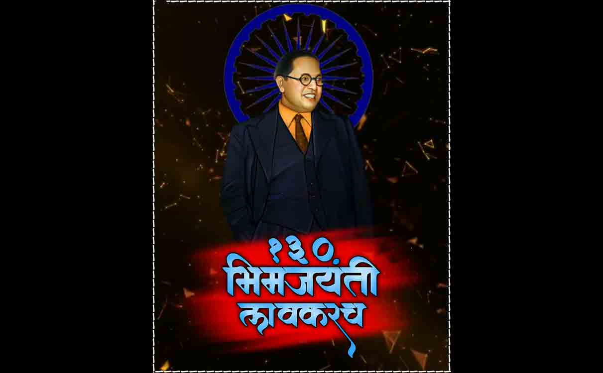 Bhim jayanti coming soon WhatsApp status 14 April status 130 Bhim jayanti