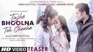 Read more about the article Tujhe Bhoolna Toh Chaaha Whatsapp Status Video Download