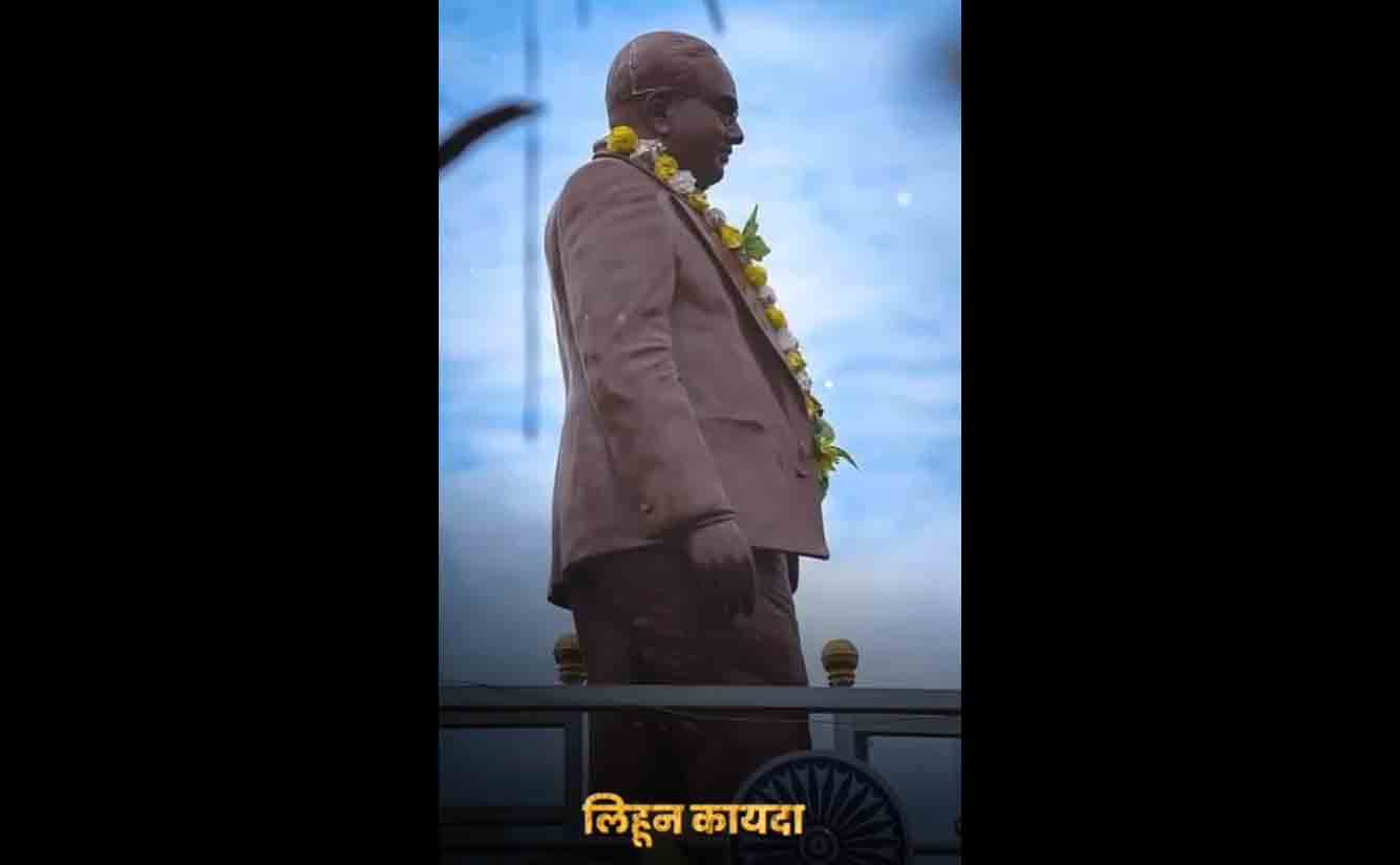 Bhim jayanti whatsapp status video download