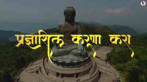 Read more about the article 26 May buddha purnima coming soon status 2021