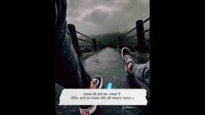 Read more about the article मतलब की बातें True line whatsapp status Deep line status