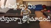 Cute Little Kid On The Treadmill