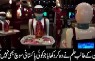 This Pakistani Restaurant Has A Robot For Serving Customers