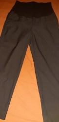pantalon de grossesse