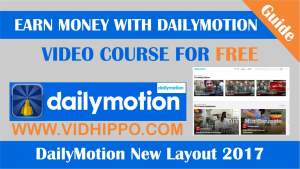 dailymotion new look 2017