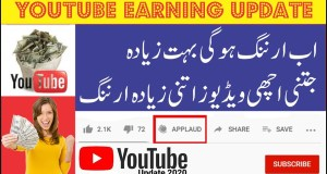 YouTube Earning Update | Donation via Viewer Applause