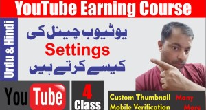 Best YouTube Channel Settings