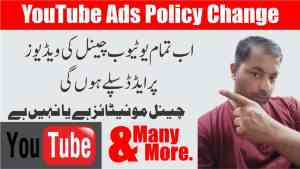 YouTube Ads Policy Change