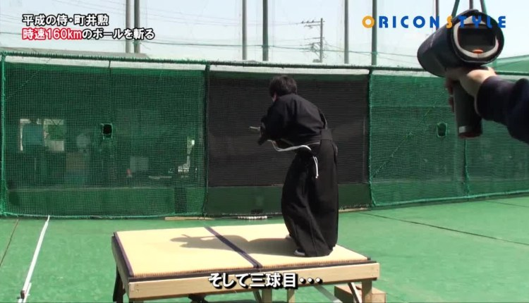 Incredible Samurai Slices A 100 Mph Baseball In Half