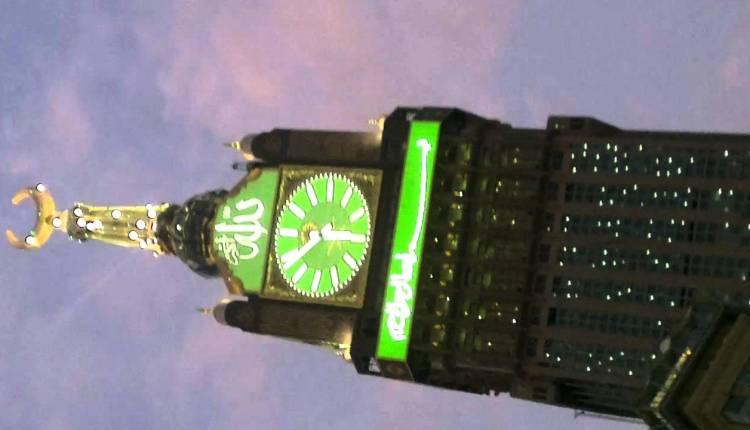 Worlds Largest Clock in Makkah