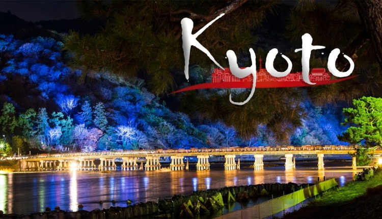 Discover The Ancient Imperial Capital Of Japan