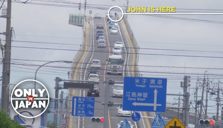 Discover Japan's Most Terrifying Bridge: Eshima Ohashi