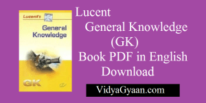 Lucent General Knowledge (GK) PDF Book in English Download