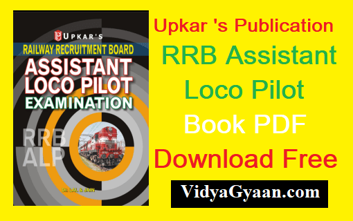 Railway Assistant Loco Pilot Book PDF By Upkar Publication