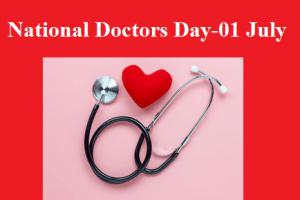 National Doctor's Day या राष्ट्रीय चिकित्सक दिवस