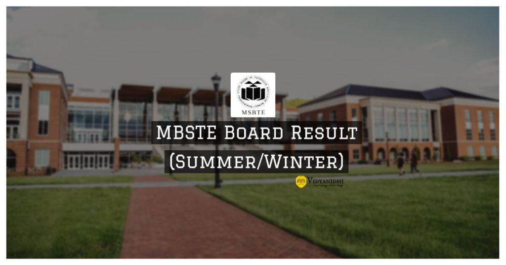 MSBTE Result Summer 2021 - msbte.org.in results 2021