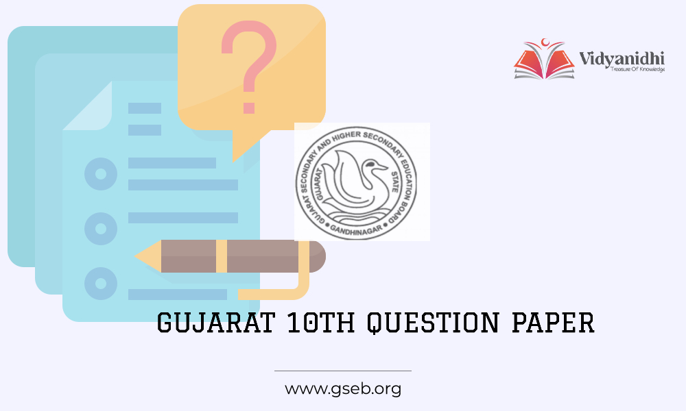 GSEB 10th model question paper 2021