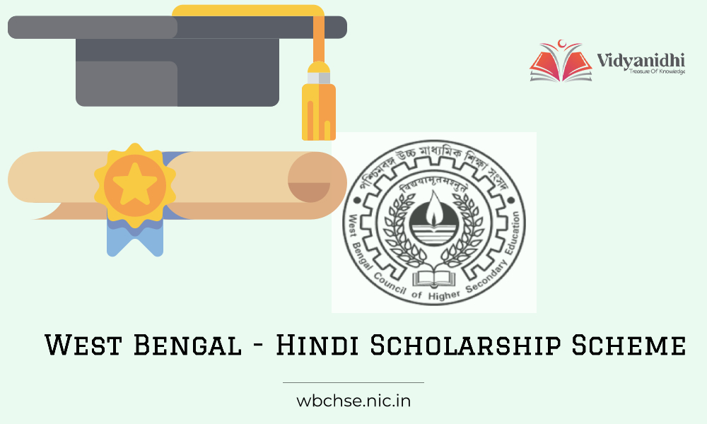 West Bengal Hindi Scholarship scheme 2021