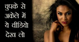female facts in hindi