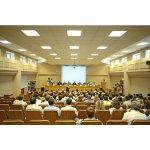 salle-conference-pleine