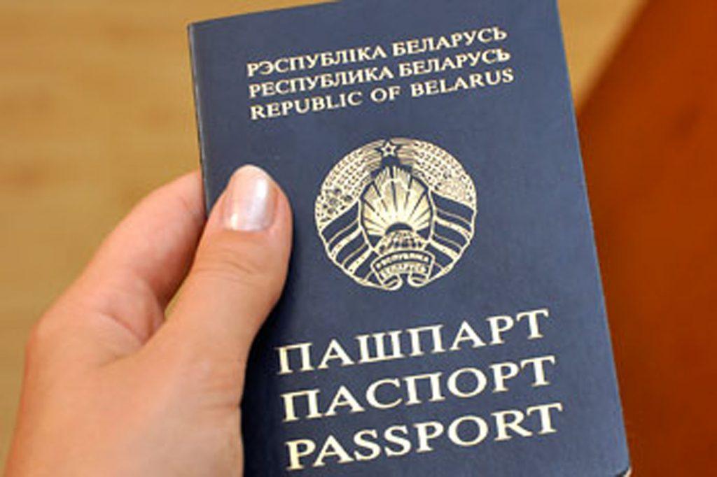 [Updated March 12th 2020] Did Vietnam Government Suspend Visa Waiver Program For Belarus Citizens? | Vietnam eVisa