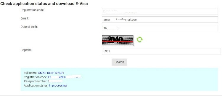 How To Check The Evisa Status In Official Government Website? | Vietnam eVisa