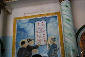 Cao Đài