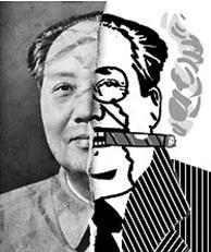 VTT ZZMAY 22 Mao Trạch Đông