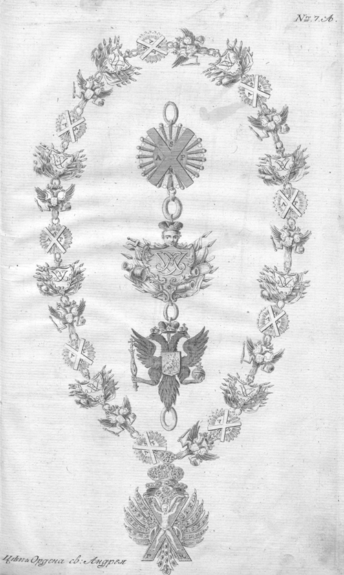 Орденская цепь для коронации Императрицы Анны Иоанновны