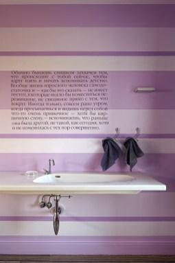 Demolishing_Russian_stereotypes-8