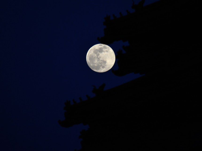 Full moon night over Forbidden City - To be caught