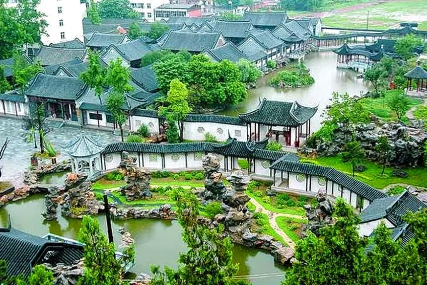 Fan Zhongyan memorial garden