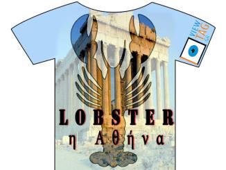 T-shirt Stories: Αστακός η Αθήνα