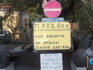 """Mood of the day - O """"ξένος"""""""