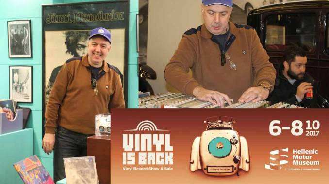 Vinyl is Back, μια συνέντευξη για βινύλια