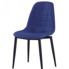 Navy Blue Dining Chairs Set Of 2 Barrel Chair Slipcovers Zella Modern