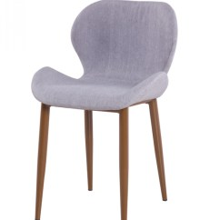 Modern Gray Dining Chairs Selig Eames Chair Modrest Shelby Grey
