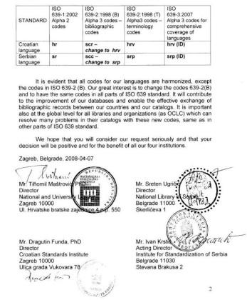 2013 12 26 005444 Отворено писмо Музеју Николе Тесле