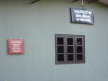 Mullikulam-villagers-home-being-used-as-Navy-Seva-Vanitha-Unit-in-charge-of-welfare-of-Naval-families-sales-outlet-Sept.-2012