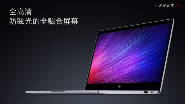 Xiaomi-Mi-Notebook-Air_11