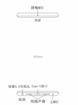 sketches-of-the-meizu-pro-7-surface-2