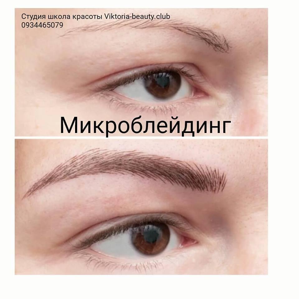 фото татуажа и микроблейдинга Viktoria Beauty Club