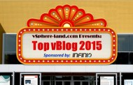 It's time for the annual vBlog voting - Voting closed